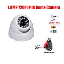 Free Shipping 720P 1.0MP 1280X720P 24pcs F5 LED 1MP CMOS HD IP IR Dome Camera Infrared Night Vision CCTV IP Camera
