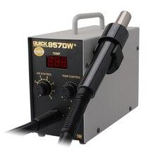 Быстрая 857DW+ 580 Вт регулируемая тепловая пушка SMD паяльная станция