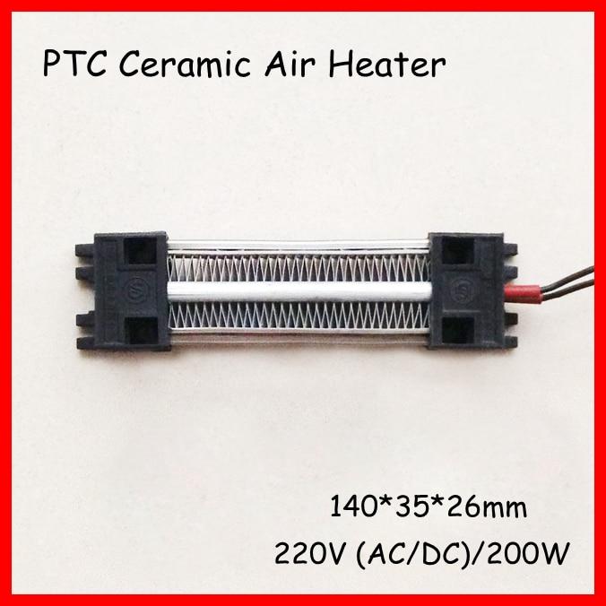 200W AC DC 220V Insulated PTC ceramic air heater Electric heater мультиметр uyigao ac dc ua18