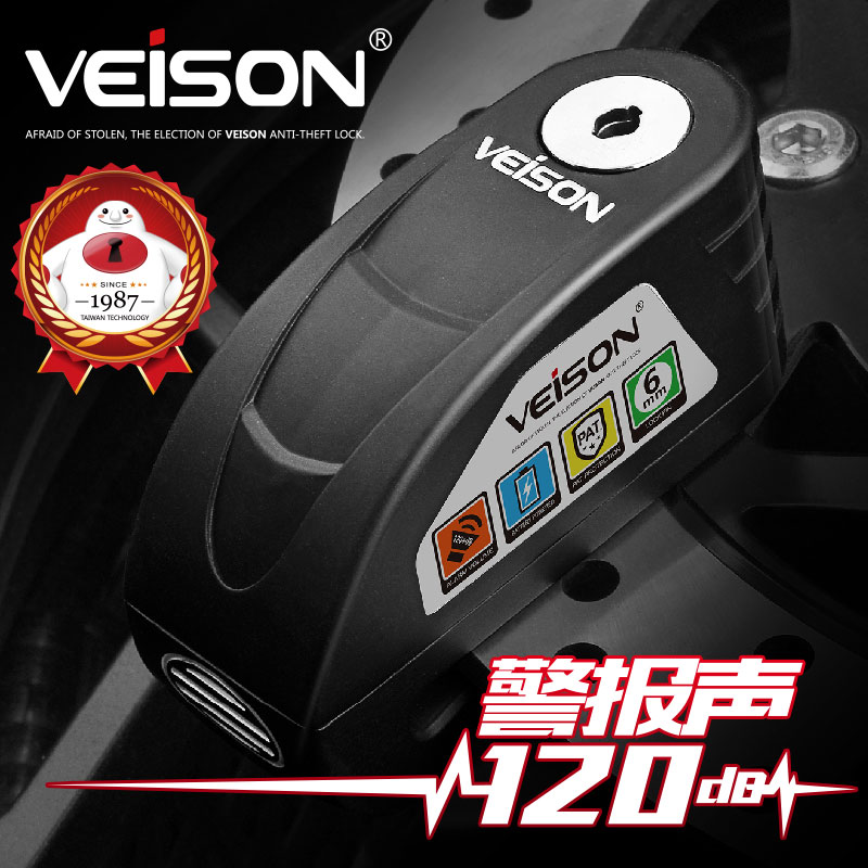 VEISON Motorcycle Waterproof Alarm Lock Bike Steelmate Disc Lock Warning Security Anti Theft Brake Rotor Padlock Alarma Moto