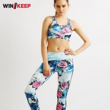 2017 Women Yoga Bra Pants Set Sport Fitness Running Push Up Tights Quick Drying Compression Trousers Sets Gym Slim Legging