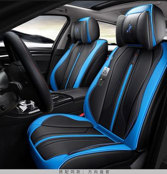 TO YOUR TASTE auto accessories universal luxury leather CAR SEAT cushion set for Chevrolet Lova RV Trax Cavalier Equinox Spark