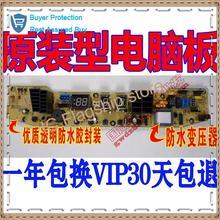 Q506G washing machine board motherboard XQB60-506G TB70-X505G XQB70-505G