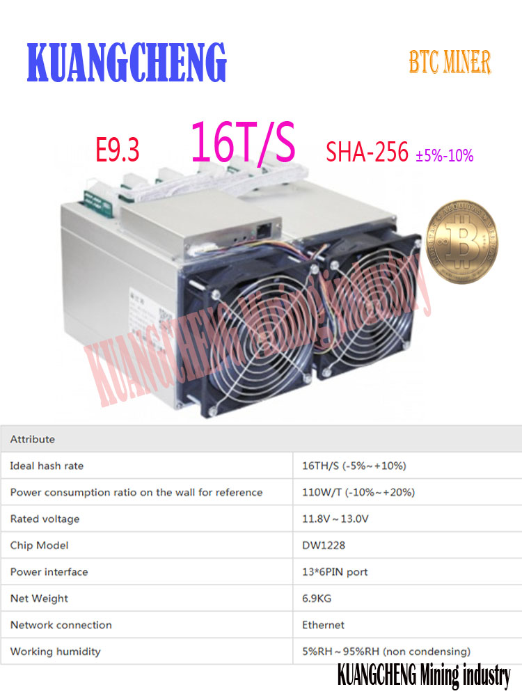 Asic  BTC Miner Ebit E9.3 16TH/s Bitcoin Mining Machine 16T Only Miner No Psu  Than Antminer S7 S9 WhatsMiner M3X