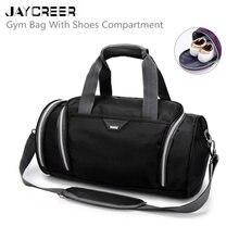 JayCreer спортивные сумки спортивная сумка с обувью отсек путешествия вещевой мешок для мужчин и женщин 4 вида цветов