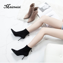 MAIERNISI Winter Women Shoes Woman Boots Flock Sexy High Heels Ankle Booties ladies shoes drop shipping