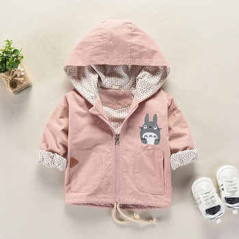 Baby Children's windbreaker jacket for a boy girls clothes newborn baby outfit hooded outerwear spring kids clothing coat jacket - DISCOUNT ITEM  19% OFF All Category