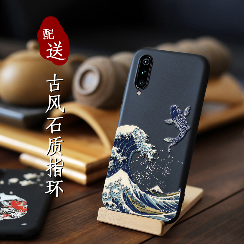 Great Emboss Phone case For XIAOMI MI 9 MI9 MI9SE cover Kanagawa Waves Carp Cranes 3D Giant relief case iphone xr case magnetic