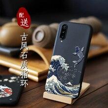 Great Emboss โทรศัพท์กรณีสำหรับ XIAOMI MI 9 PRO MI9 MI9SE MI9Lite CC9 ฝาครอบคานากาว่าคลื่นปลาคาร์พ Cranes 3D ยักษ์กรณีบรรเทา