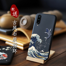 Świetne wytłoczenia etui na telefon xiaomi MI 9 PRO MI9 MI9SE MI9Lite CC9 pokrywa Kanagawa fale żurawie karpiowe 3D gigantyczny relief przypadku