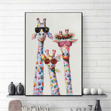 MUTU Art Colorful Oil Animal Giraffe A family With Glasses Painting Canvas Picture Canvas Printings wall Art For Bedding Room