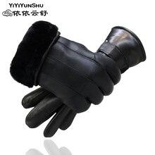 Натуральная кожа перчатки для мужчин уличные толстые зимние теплые черные овечий мех шерстяные перчатки большого размера мужские мягкие перчатки из овчины