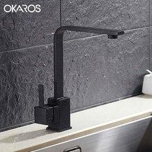 OKAROS, дизайн, кухонный кран, кварцевый камень, латунный корпус, вращение на 360 градусов, сосуд, раковина, раковина, кран, смеситель горячей и холодной воды, кран