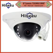 Hiseeu 1080 P POE Cáscara Del Metal A Prueba de Vandalismo Cámara de Red IP Cam HD Cámara de Seguridad CCTV Mini Domo CÁMARA 200 W IOS H.264 P2P ONVIF