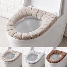 Детские/взрослые мягкие утолщенные сиденья для ванной комнаты, моющиеся теплые коврики для унитаза, Зимние удобные подушки для сиденья 30 см
