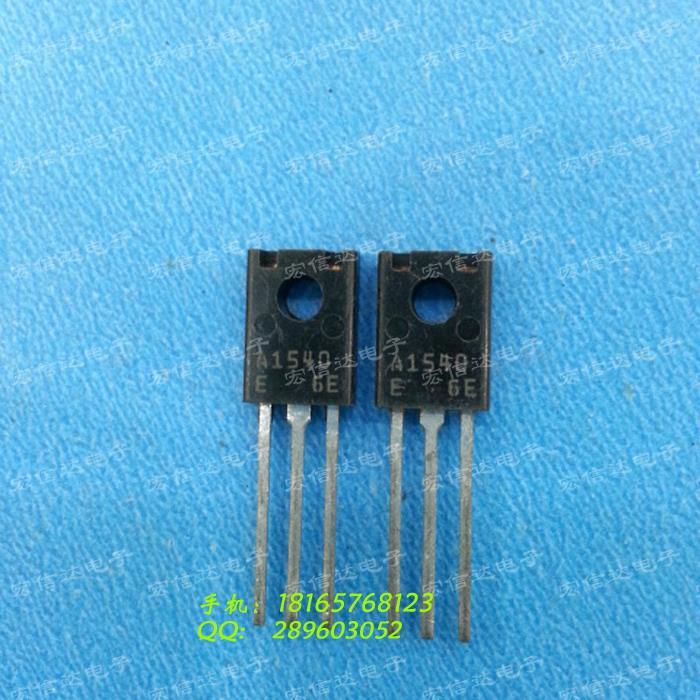 Бесплатная доставка 20 шт./лот 2SA1540/A1540 транзистор TO-126 пакет новый оригинальный