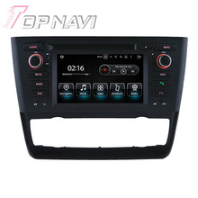 Quad Core Android 5.1.1 Car Radio For BMW E81 1 Series (2004 Onwards) Door Hatchback automatic air-conditioner+heated seat