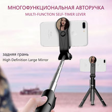 Tripod self-timer lever Bluetooth Selfie stick Aluminum alloy rod Self-timer with mirror High Definition Rearview Mirror