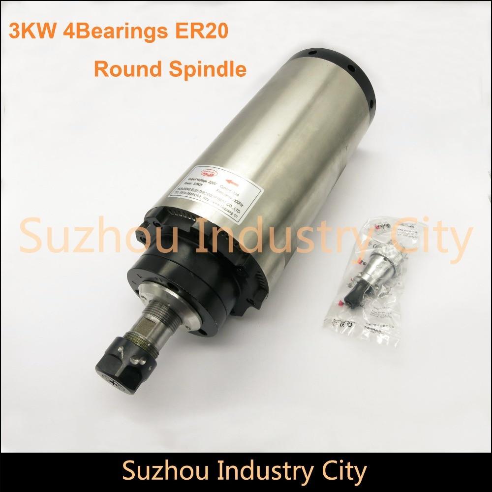 3 KW refroidi par Air CNC broche moteur type rond pour CNC gravure fraisage meulage 220 V ER20 Air refroidissement 4 roulements. Haute Qualité!