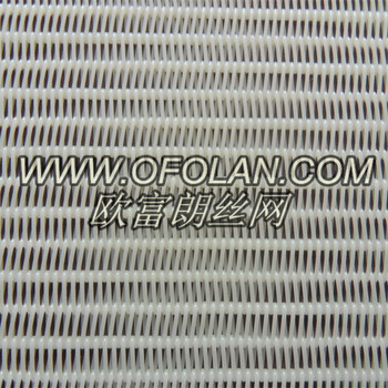 Polyester spiral dryer fabric belt without fillers