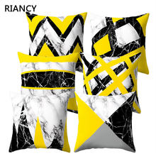 Желтая наволочка для подушки с мраморным геометрическим рисунком, декоративная наволочка для дивана, украшение дома из полиэстера, домашняя одежда 40548