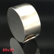 Неодимовый магнит 60x30 редкоземельный супермощный круглый сварочный