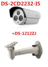 DS-2CD2232-I5 3MP multi-language version 3MP EXIR Bullet Camera w/POE,3D DNR Network IP camera