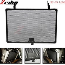 for MT09 FZ09 Radiator Guard Grill Grille Cover for YAMAHA MT-09 FZ-09 MT 09 FZ 09 2014 2015 MT09 XSR900 2016 motocross carbon fiber rear fender mudguard cover for yamaha mt 09 fz 09 mt09 fz09 mt fz 09 2014 2015 2016