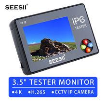 SEESII 3.5inch 4K CCTV IP Camera Tester Monitor Analog CVBS ONVIF H.265 Test PTZ BNC NTSC/P Control Wifi Touch Screen Audio