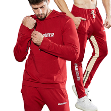 FRMARO Mens Sets Fashion Sportswear Tracksuits GYMS Hoodies+Pants casual Outwear Suits bodybuilding hoodie Men