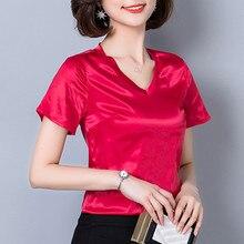 Women Blouses Casual OL Silk Blouse Autumn Loose Basic Satin Shirt Work Wear Blusas Feminina Tops Shirts Plus Size XXXL Blue/Red