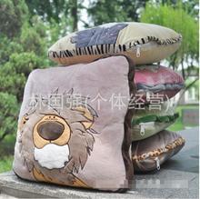 Candice guo plush toy stuffed doll cute animal anime cartoon lion tiger koala sheep sleeping pillow cushion blanket quilt 1pc