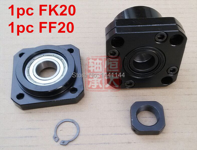 1pc FK20 + 1pc FF20 ballscrew End Support 1pc fk20 and 1pc ff20 ballscrew end supports cnc