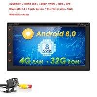 Универсальный 2Din Android8.0 dvd плеер gps + 4 Gwifi + bluetooth + радио + 8 OctaCore + ddr3 + емкостный Сенсорный экран + ПК автомобиля + стерео SWC CAM