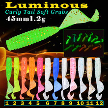 12pcs/lot Fishing Lure Noctilucous Worm 45mm 1.2g Luminous Twisted Tail Plastic Soft Lure Bait Maggot Isca Silicon Texas Rig