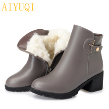 AIYUQI Female Martin boots 2019 new genuine leather women bare boots, big size 41 42 43 thick wool red wedding lady shoes