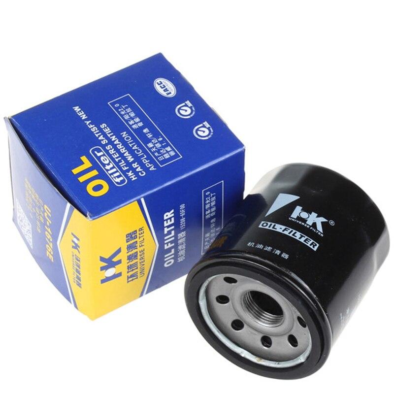 HK Car Oil Filter for Benz MB100 Eseries 300 SE SEL(W140)SL 320(R129.063)Benz SLK 200 Kompressor(R170.445 J-616 (J-624)