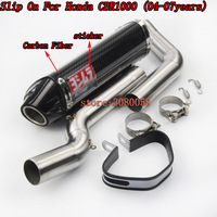 2019 New Wide Type Motorcycle Exhaust Carbon Fiber Modified Pipe Scooter Escape Moto Exhaust Tube Sticker For HONDA CBR1000