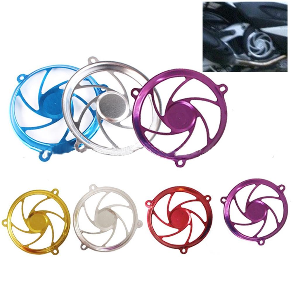 Aluminum Alloy Motorcycle Motorbike Refit Assembly Fan Cover Wheels Pattern Decorative Fan Cover