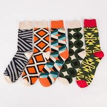New Happy Colorful Men's Cotton Geometric Men's Socks High-Quality Carding Street Skating Hit Color Men's Fun Socks  Hot Sale