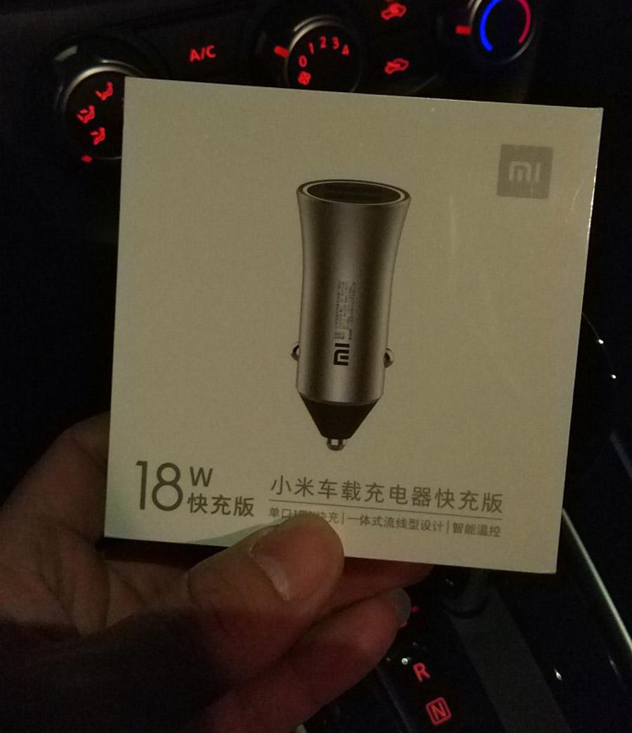 Xiaomi Car Charger 18W (24)