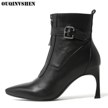 OUQINVSHEN Zipper Pointed Toe Boots Casual Fashion Women Ankle Boots New Thin Heels High Heels Ladies Buckle Solid Boots