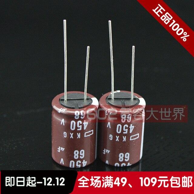 2020 горячая распродажа 20 шт/50 шт Япония NIPPON электролитический конденсатор 450v68uf 68 мкФ 450v KXG серии 18*25 Бесплатная доставка
