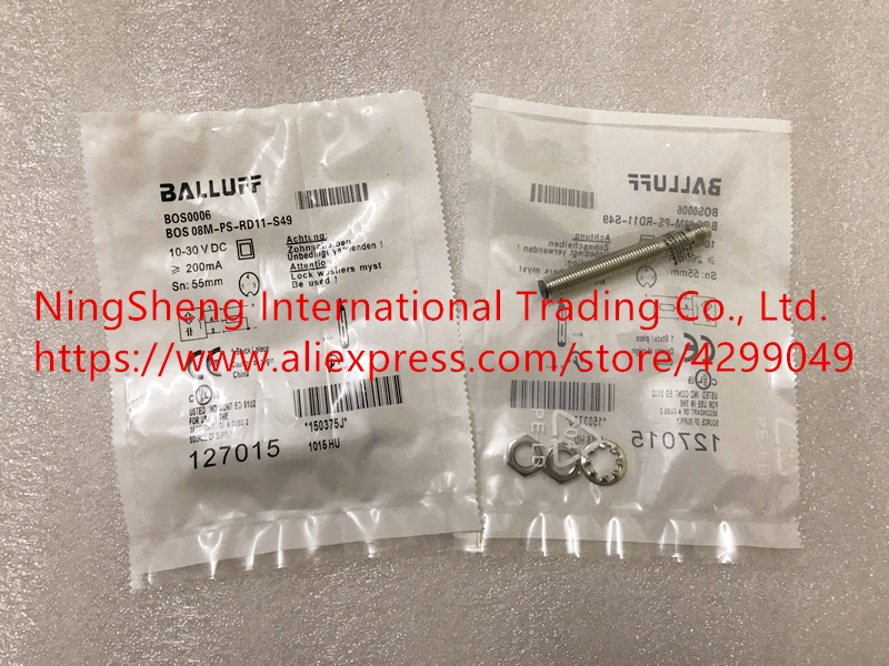 Original new 100 diffuse reflection photoelectric switch BOS08M PS RD11 S49