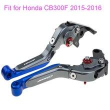 KODASKIN Left and Right Folding Extendable Brake Clutch Levers for Honda CB300F 2015-2016