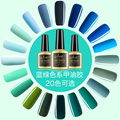 Free Shipping UV LED Gel Nail Polish Nail Art Lacquer Gift for Manicure Fans Jewelly Forest Grass Green Sky Lake Water Blue Mint