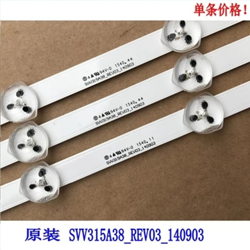 2piece/lot  LED Backlight Tv  SVV315A38_REV03_140903   Ref213 For 32inch 11leds 57.50cm