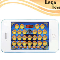 24 Chapter of Koran Learning toys Al Quran duas Islamic Toys Coran Muslim Kids Learning Toys Islamic Educational toy for Kids