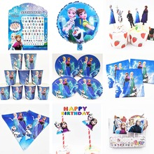 Frozen Anna And Elsa happy birthday kids frozen elsa anna disposable party decoration  paper garland baby girl shower