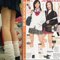 Japan Girls Sexy White Loose Socks For Japanese School Uniform Or Cosplay New
